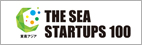 The South East Asia Startups 100
