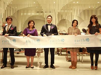 2011年中国1号店テープカット