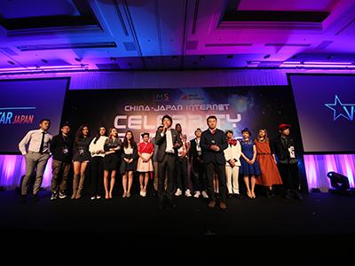 IMS社と開催した中国越境マーケテイングイベント