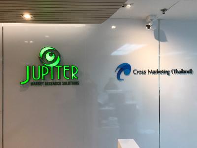 グループ2社が同居するタイのオフィス