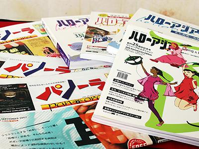 グループメディア企業COMMは情報誌も発行