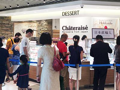 素材にこだわった日本品質の<br>  スイーツは海外でも大人気
