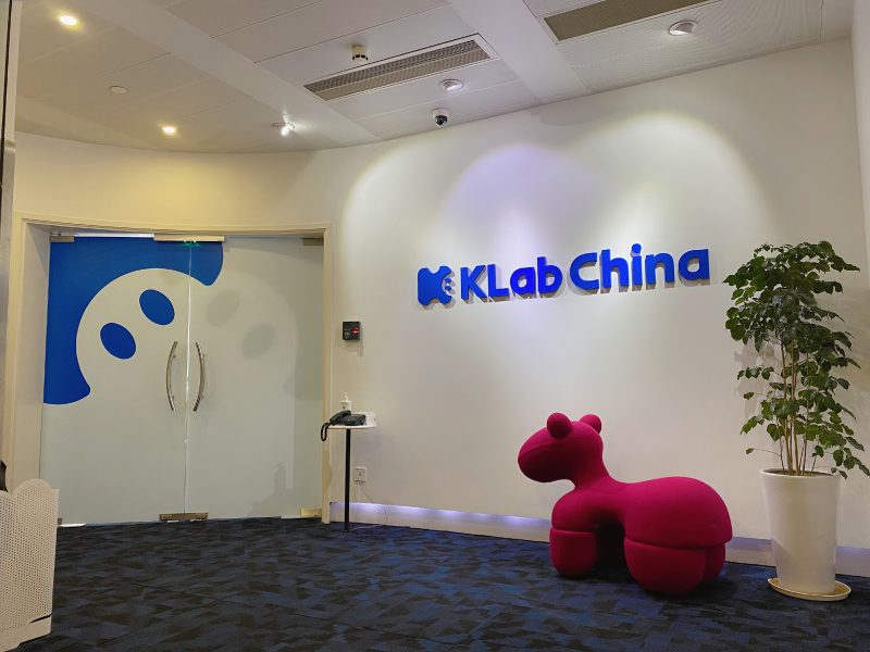 中国拠点KLabChinaのエントランス