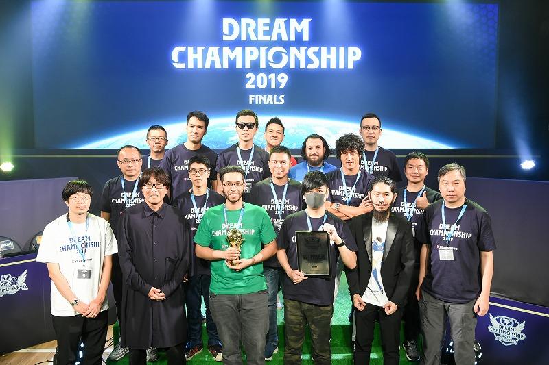 2019年開催『キャプテン翼~たたかえドリームチーム~』ドリームチャンピオンシップの集合写真