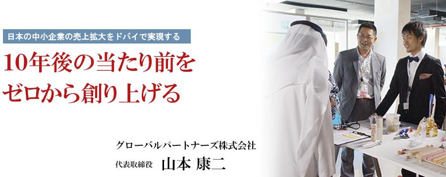 100人中 99 人がいらないと言った 製品を日本一多くの人に売ってきた